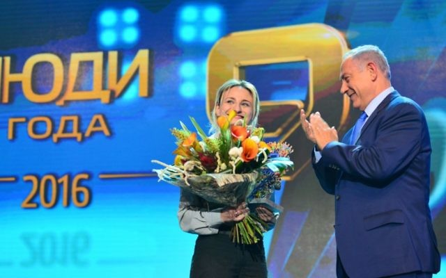 Le Premier ministre Benjamin Netanyahu lors de la cérémonie organisée par la Neuvième Chaîne. (Crédits : autorisation)