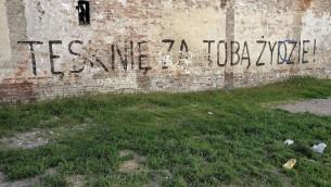 'Tu me manques, Juif' paint par Rafal Betlejewski sur  un mur rue Brzeskiej à Varsovie. (Photo: Wikimedia commons)