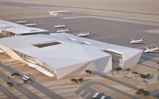 Une illustration en 3D du futur aéroport international Ramon, qui devrait ouvrir à Eilat en 2017. (Crédits : capture d'écran YouTube)