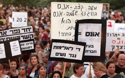 Femmes manifestant contre le harcèlement sexuel. (Crédit : Flash90)