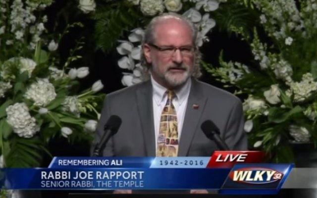 Le rabbin Joe Rapport fait l'éloge de Mohamed Ali pendant ses funérailles, à Louisville, le 10 juin 2016. (Crédit : capture d'écran YouTube)