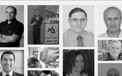 Capture d'écran du site A-list, qui héberge une nouvelle base de données d'experts arabes israéliens dans de nombreux domaines professionnels