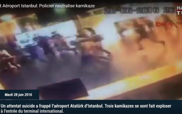 Les caméras de surveillance de l'aéroport Atatürk ont filmé en direct les attentats. Sur cette image, des gens courent alors qu'une bombe vient d'exploser, ce qui explique la couleur orangée sur la droite (Crédit : capture d'écran YouTube)