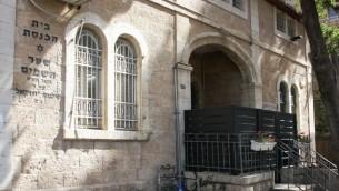 La synagogue Shaarei Shamayim a hébergé des nouveaux immigrants en Israël après la Guerre d'Indépendance. (Photo: Shmuel Bar-Am)