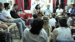 Apprendre ensemble à la Yeshiva laïque Bina à Tel-Aviv, Ahavouot 2015 (Autorisation: Yeshiva Bina )