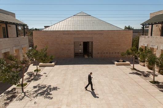 L'Institut Hartman à Jérusalem (autorisation)