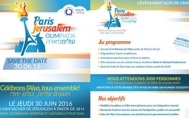 Programme de l'événement Paris Jérusalem, organisé le 30 juin par l'association Qualita. (Crédits : Qualita)