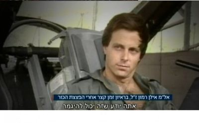 Feu le pilote de l'Armée de l'Air israélienne et astronaute Ilan Ramon, interviewé peu après l'Opération Opera de 1981, dans laquelle Israël a détruit le réacteur nucléaire Osirak en Irak (Crédit : Capture d'écran: Channel 10)