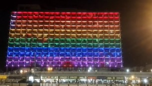 La mairie de Tel Aviv illuminée du drapeau arc-en-ciel par solidarité après l'attentat d'Orlando qui a tué 49 personnes dans une fusillade dans un club gay, le Pulse, le 12 juin 2016. (Crédit : capture d'écran YouTube)