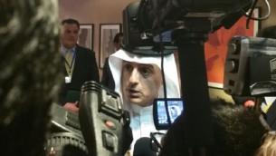 Le ministre saoudien des Affaires étrangères Adel al-Jubeir pendant la conférence internationale sur la paix israélo-palestinienne, organisée à paris le 3 juin 2016. (Crédit : Suha Halifa)