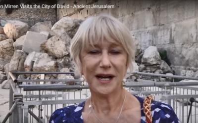 L'actrice Helen Mirren a visité Jérusalem (Crédit : Capture d'écran YouTube)