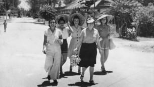 Isabel Schiller (au centre) et des amies profitant de l'été à Cuba, dans la fin des années 1930-début des années 1940. (Autorisation)