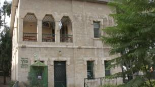 L'école Pelech (Photo: Shmuel Bar-Am)