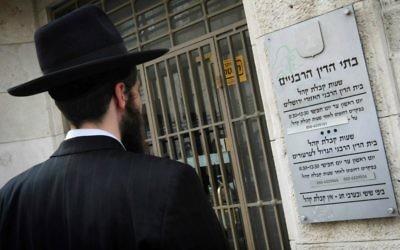 Un homme se tient devant le tribunal rabbinique de Jérusalem. (Crédits : Miriam Alster / Flash 90)