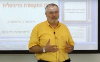 Rami Sadan en 2012. (Crédit : capture d'écran YouTube)