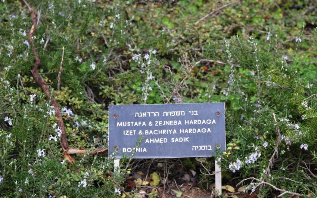 Une plaque en l'honneur de Zayneba et Mustafa Hardaga, musulmans de Sarajevo qui ont risqué leur vie pour sauver leurs voisins juifs. (Crédits : Shmuel Bar-Am)