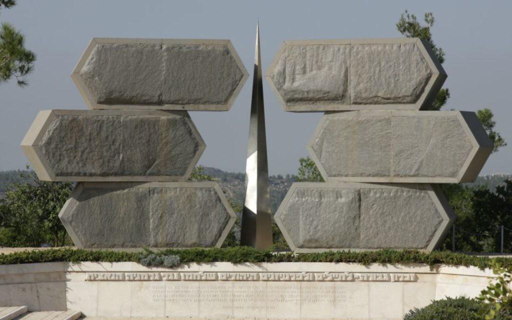 Une sculpture dédiée aux soldats et aux partisans de la Seconde guerre mondiale. (Crédits : Shmuel Bar-Am)