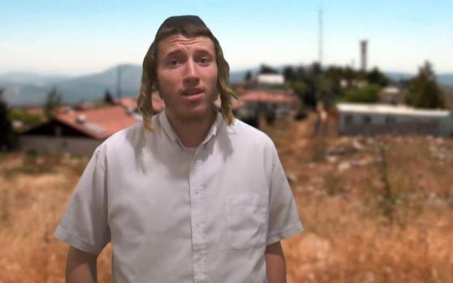 Le militant d'extrême-droite David Or Shachar (Crédit : capture d'écran YouTube/Hakol Hayehudi)