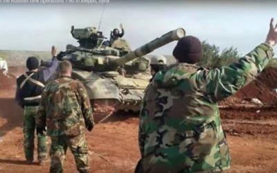 Un char russe opérant à Alep, en Syrie,  en 2016 (Capture d'écran YouTube)