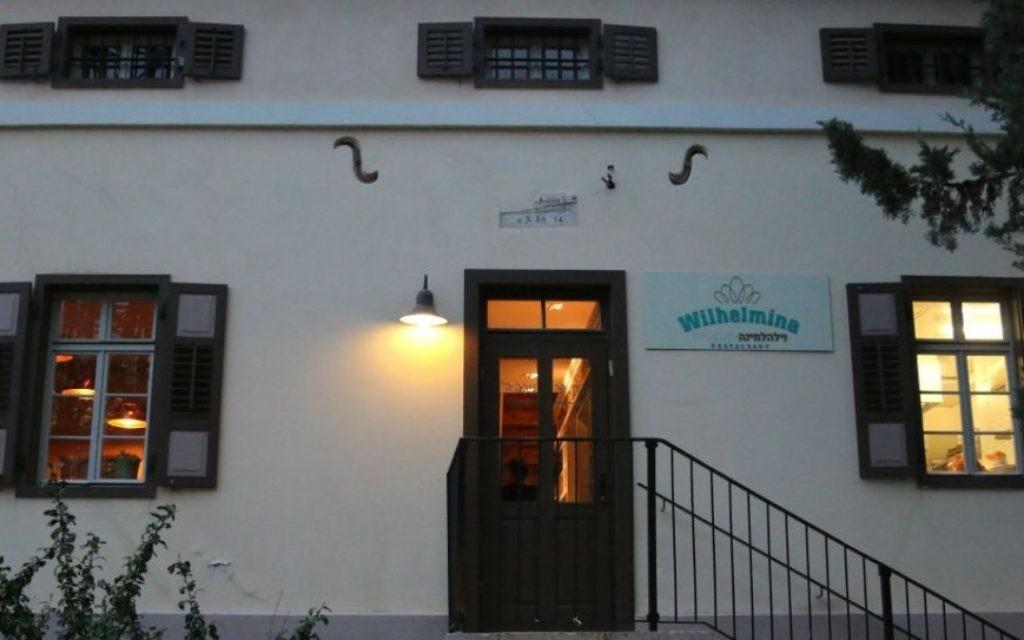 La Wilhelmine House a été construite en 1872 et la première radio de la colonie y fut installée, pour que les résidents puissent écouter les nouvelles d'Allemagne. (Photo: Shmuel Bar-Am)