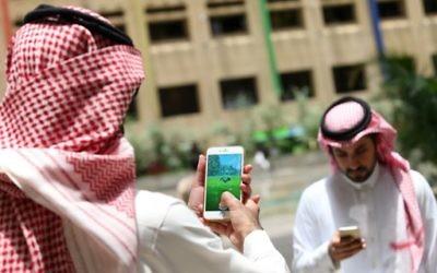 Des Saoudiens en train de jouer avec leur application Pokemon Go sur leurs téléphones portables, à Riyad, capitale de l'Arabie Saoudite, le 17 juillet 2016 (Crédit : AFP PHOTO / STRINGER)