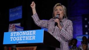 La candidate démocrate à la présidence Hillary Clinton lors d'un événement organisé par le parti démocrate le 25 juillet 2016 à Charlotte, en Caroline du Nord (Crédit : Justin Sullivan/Getty Images/AFP)