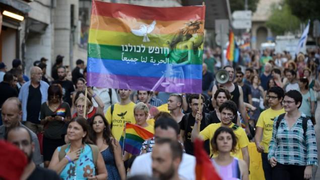 La Gay Pride de Jérusalem, le 21 juillet 2016. (Crédit : Gili Yaari/Flash90)