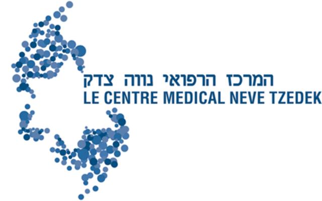 Logo du Centre Médical de Neve Tsedek (Crédit : Facebook/Le Centre Médical de Neve Tsedek)