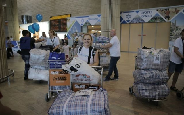 235 olim sont arrivés d'Ukraine (Crédit: Daniel Bar-On)