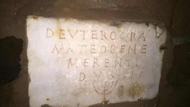 Une inscription avec une ménorah, un pot et un étrog gravés (Crédit : Rossella Tercatin/Times of Israel)