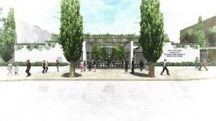 Maquette de la nouvelle entrée du Taube Family Campus  pour la communauté juive réformée sur la rue très frequentée King David de Jérusalem. (Dessin: Moshe Safdie)