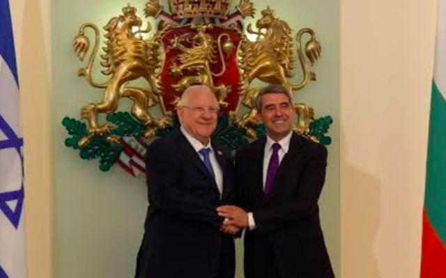 Le président Reuven Rivlin a rencontré son homologue bulgare, Rosen Plevneliev, le 7 juillet 2016 (Crédit : Haim Zach (GPO)