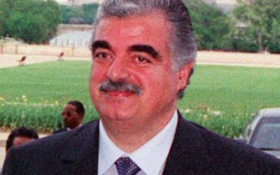 Rafic Hariri, ancien Premier ministre libanais assassiné par le Hezbollah en 2005. (Crédit : domaine public/Département de la Défense américain)