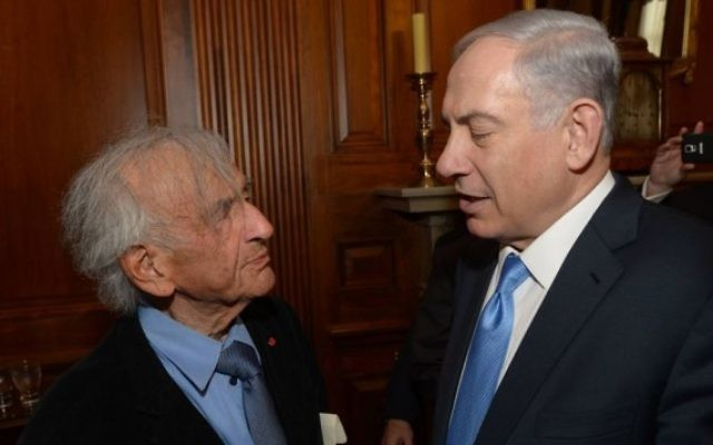 Elie Wiesel et le Premier ministre Benjamin Netanyahu avant le discours de ce dernier devant le Congrès américain, à Washington, DC, le 3 mars 2015. (Crédit : Amos Ben Gershom/GPO)