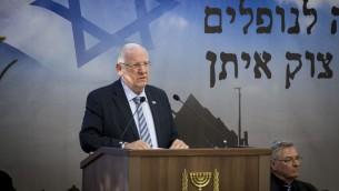 Le président Reuven Rivlin pendant la cérémonie de commémoration des deux ans depuis le début de l'opération Bordure protectrice, au cimetière militaire du mont Herzl à Jérusalem, le 26 juillet 2016. (Crédit : Miriam Alster/Flash90)