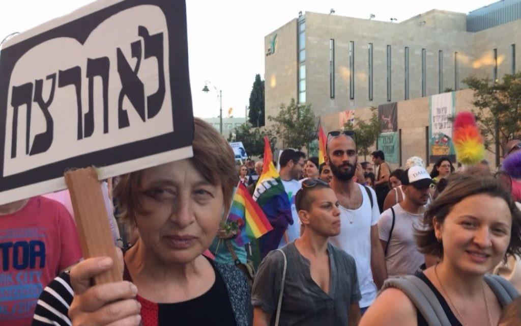 """Une femme avec une pancarte """"Tu ne tueras pas"""" pendant la Gay Pride de Jérusalem, le 21 juillet 2016. (Crédit : Times of Israel)"""
