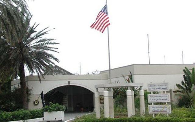 Le consulat des Etats-Unis à Jeddah en 2004. (Crédits : département d'Etat américain)