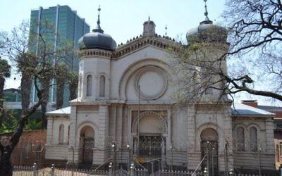 Photo d'illustration de la Vieille synagogue sur la rue Paul Kruger à Pretoria, en Afrique du Sud (Crédit : CC BY-SA PHParsons, Wikimedia Commons)