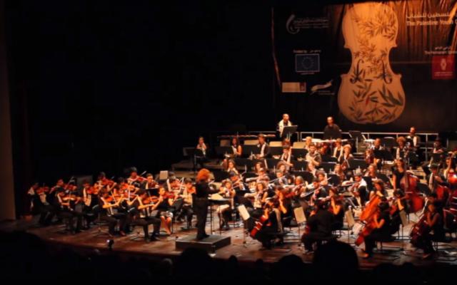 Les musiciens de l'Orchestre des jeunes de Palestine en concert à Ramallah en 2013. (Crédits : capture d'écran YouTube / Elias Nawawieh)