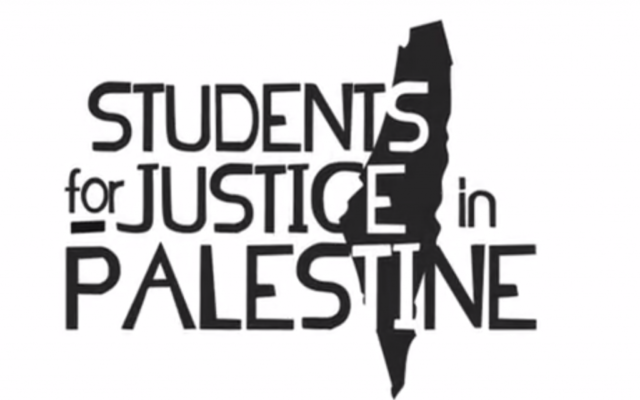 Le logo du groupe Students for Justice in Palestine (Etudiants pour la justice en Palestine)