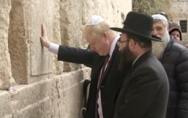 Boris Johnson, alors maire de Londres, au mur Occidental, au cours de sa visite d'Israël, novembre 2015 (Crédit : capture d'écran du Guardian)