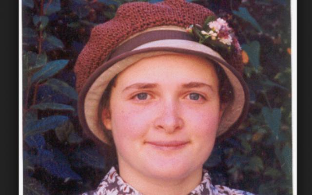 Ruth Lawrence-Naimark (Crédit : université hébraïque)