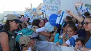 Des centaines de sympathisants accueillent les 218 nouveaux immigrants en provenance d'Amérique du Nord qui sont arrivés en Israël sur un vol affrété par Nefesh B'Nefesh, le 19 juillet 2016. (Photo: Shahar Azran)
