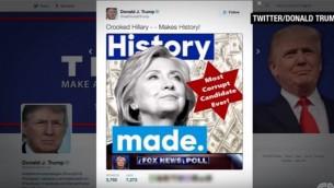 """Une image tweetée, puis supprimée, par Donald Trump le 2 juin 2016, qui utilise une étoile de David pour qualifier Clinton de """"candidate la plus corrompue"""". (Crédit : capture d'écran YouTube)"""