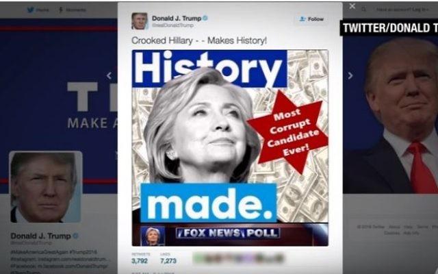 """Une image tweetée, puis supprimée, par Donald Trump le 2 juin 2016, qui utilise une étoile de David pour qualifier Hillary Clinton de """"candidate la plus corrompue"""". (Crédit : capture d'écran YouTube)"""