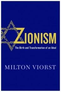 Le sionisme : naissance et transformation d'un idéal, publié par Thomas Dunne Books, en juillet 2016. (autorisation)