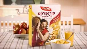 Cornflakes de la marque Unilever (Crédit : capture d'écran YouTube)