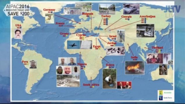 """Une carte que Netanyahu a montrée lors du sommet 2015 de l'AIPAC à Washington DC, pour illustrer les """"tentacules de la terreur"""" de l'Iran"""