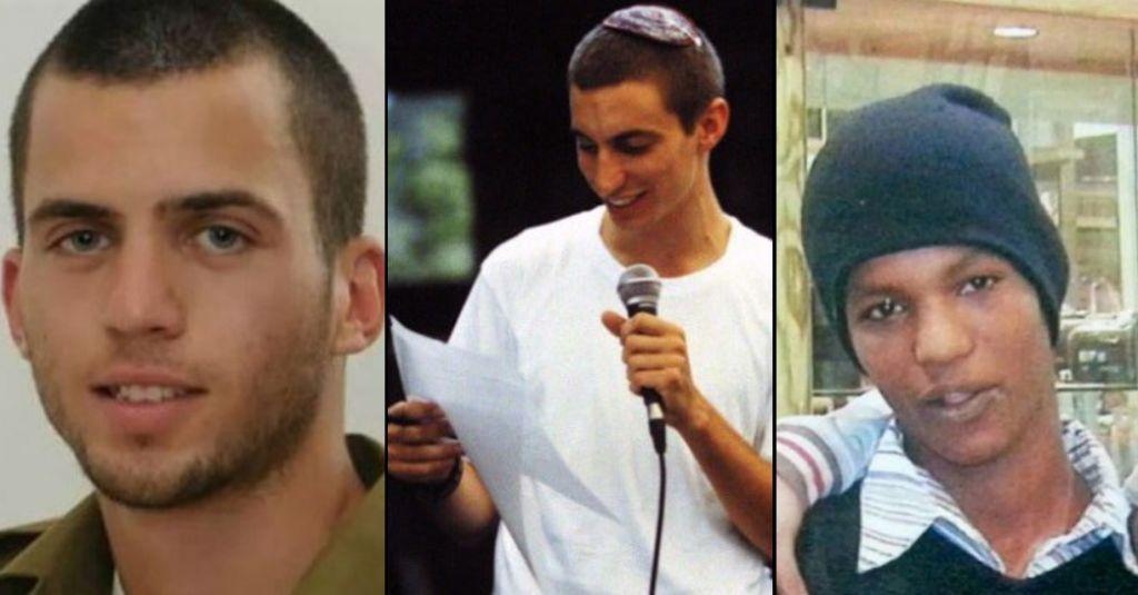 Oron Shaul, Hadar Goldin et Avraham Mengistu. (Crédit : Flash 90/Times of Israel)