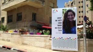 Des fleurs laissées sur le mémorial de Shira Banki, 16 ans, qui a été assassinée lors d'une attaque au couteau l'année dernière pendant la Gay Pride de Jérusalem. Ces fleurs ont été vues sur les lieux du drame avant le début de la Gay Pride, le 21 juillet 2016 (Crédit : Stuart Winer/Times of Israel)